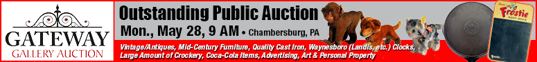 Gateway Auction