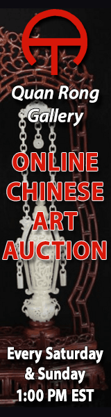 Online Chinese Art Auction